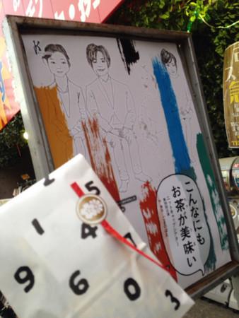 f:id:zaikichi:20151018224426j:image:h320