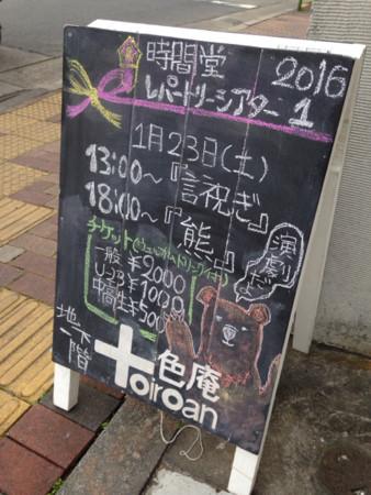 f:id:zaikichi:20160123212642j:image:h320