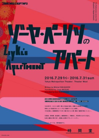 f:id:zaikichi:20160520112946j:image