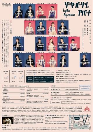 f:id:zaikichi:20160520112947j:image