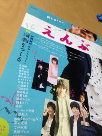 f:id:zaikichi:20160911094144j:image:h320