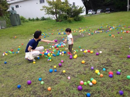 f:id:zaikichi:20170322232555j:image:w320