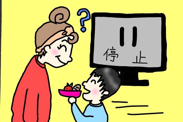 f:id:zaitakuchan:20190217193012j:plain