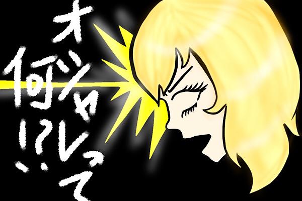 f:id:zaitakuchan:20190217193441j:plain