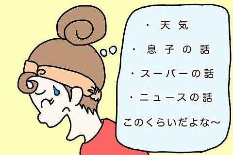 f:id:zaitakuchan:20190221173510j:plain