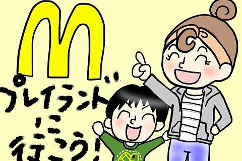 f:id:zaitakuchan:20190221174333j:plain