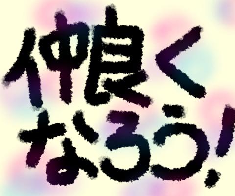 f:id:zaitakuchan:20190222155119p:plain