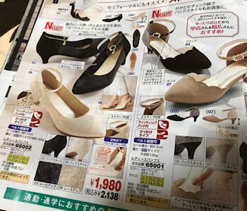 f:id:zaitakuchan:20190324231103j:plain