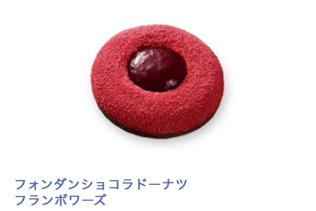 f:id:zaitakuworks:20210210145204p:plain