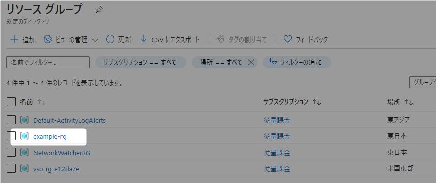 f:id:zaki-hmkc:20200728221211p:plain
