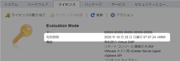 f:id:zaki-hmkc:20200826075643p:plain