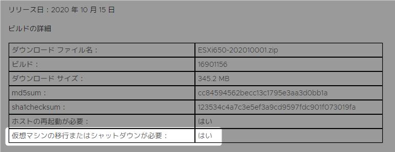 f:id:zaki-hmkc:20201121202715p:plain