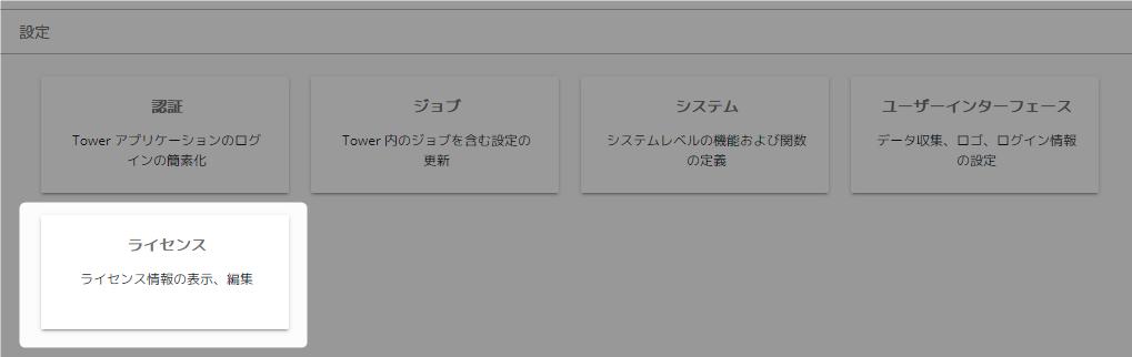 f:id:zaki-hmkc:20201214215946p:plain