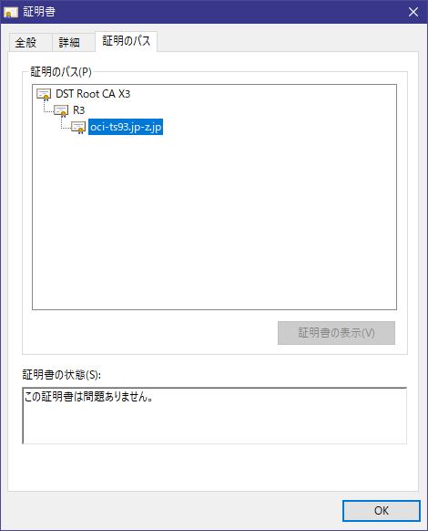 f:id:zaki-hmkc:20210118073437p:plain