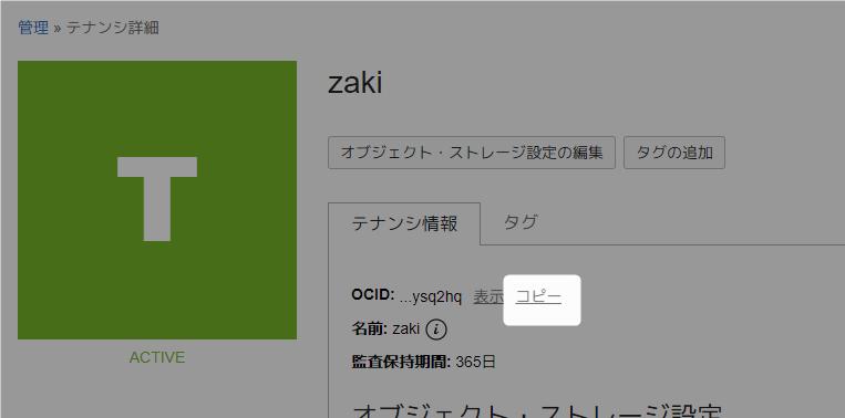 f:id:zaki-hmkc:20210131141937p:plain