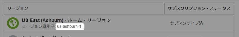 f:id:zaki-hmkc:20210131142216p:plain