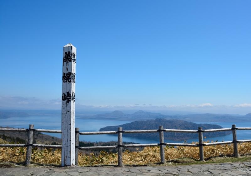 f:id:zaki-san:20130526112911j:image:w640