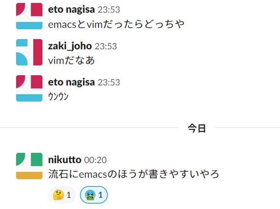f:id:zaki_joho:20190714013952p:plain