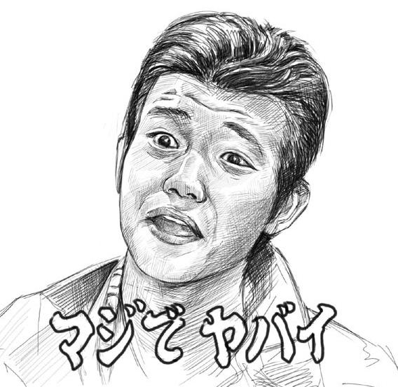 f:id:zakihana:20160727073537p:plain