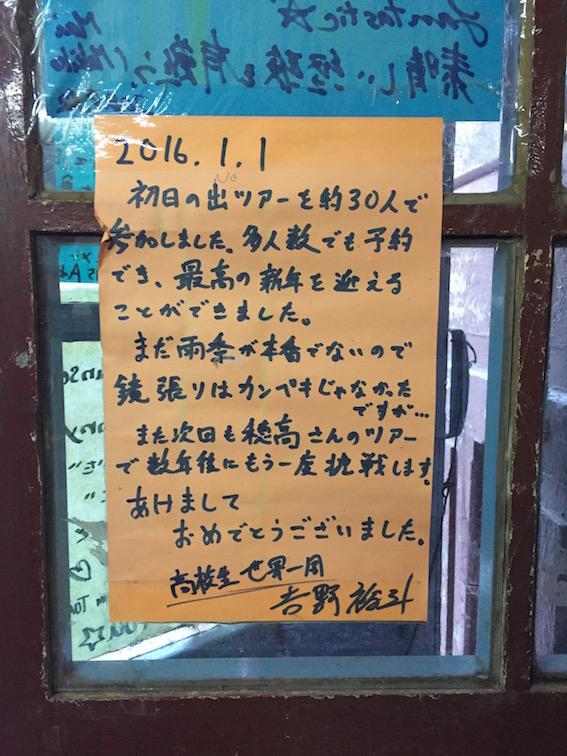 f:id:zakihana:20161004012622j:plain