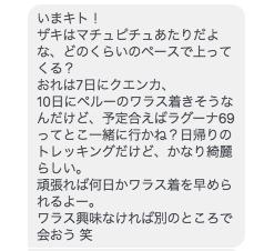 f:id:zakihana:20161019015104p:plain