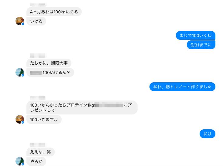 f:id:zakihana:20170212183022p:plain