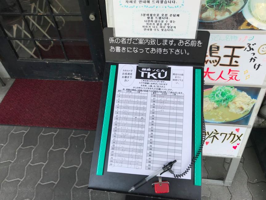 f:id:zakihana:20190202163445p:plain