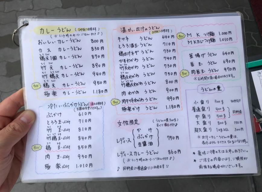 f:id:zakihana:20190202163550p:plain