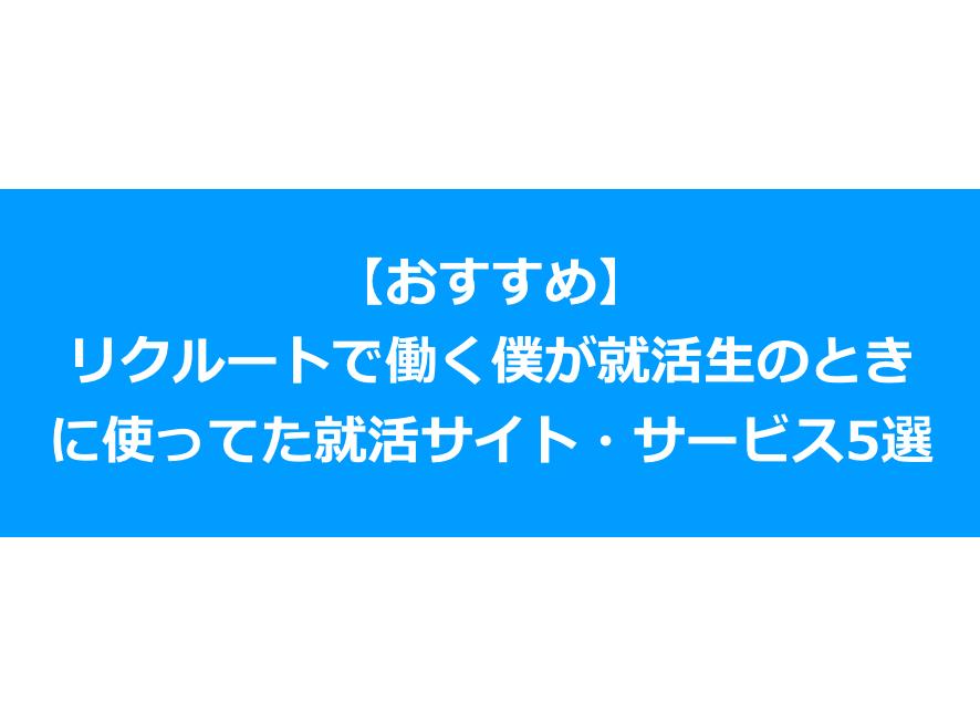 20190202173802