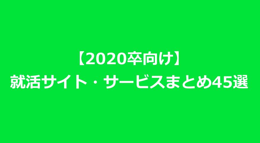 f:id:zakihana:20190202194358p:plain