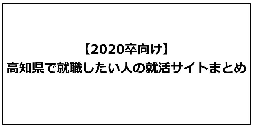 f:id:zakihana:20190209180539p:plain