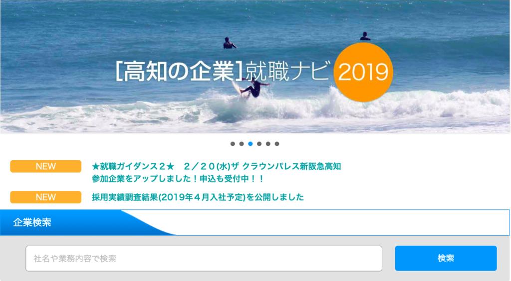 f:id:zakihana:20190209180837p:plain