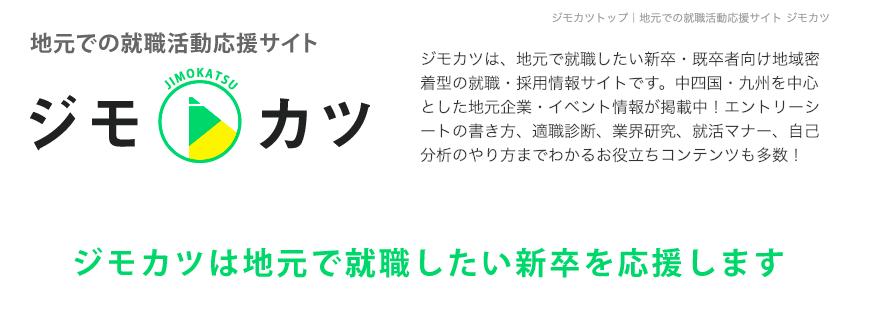 f:id:zakihana:20190209181726p:plain