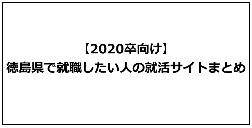 f:id:zakihana:20190209183028p:plain