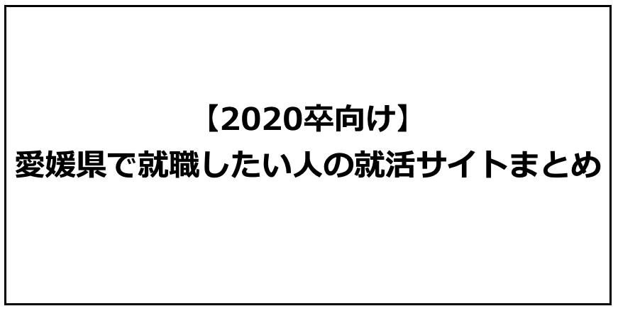 f:id:zakihana:20190209185158p:plain