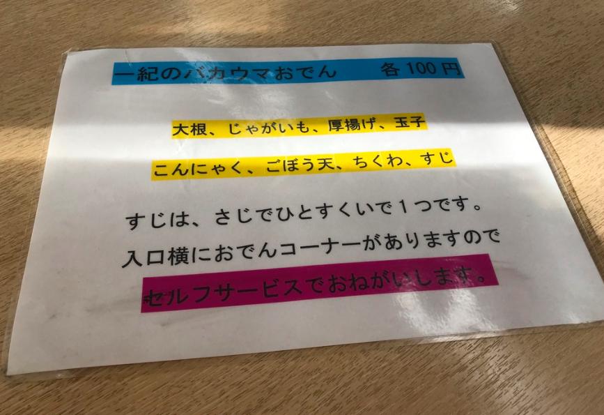 f:id:zakihana:20190414155316p:plain