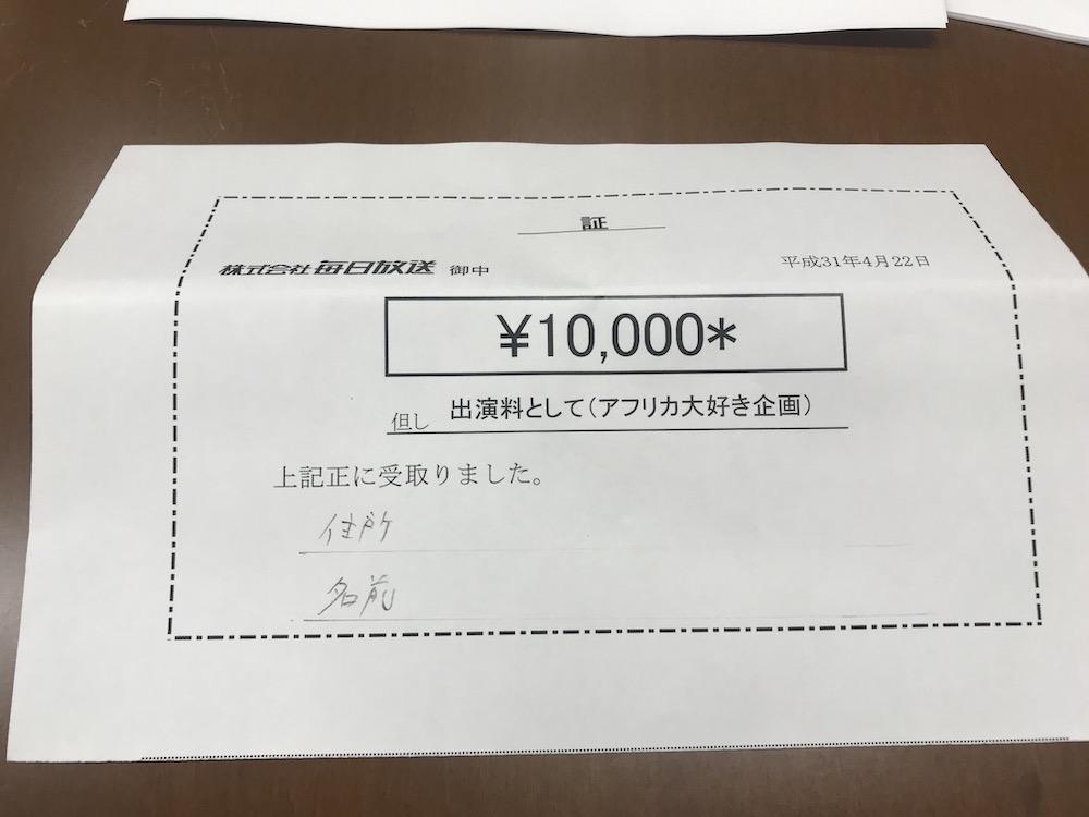 f:id:zakihana:20190520150442j:plain