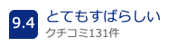 f:id:zakihana:20191222084546p:plain