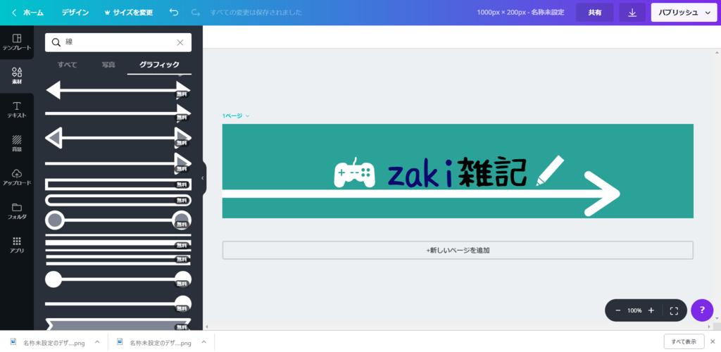 f:id:zakiix:20181022103043p:plain