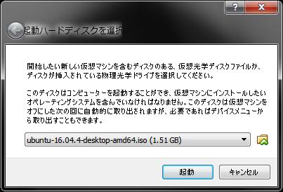 f:id:zakiyamatakashi:20180413164910p:plain