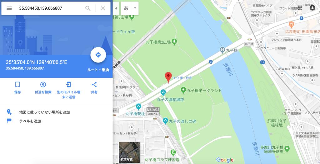 f:id:zakiyamatakashi:20180513151114p:plain