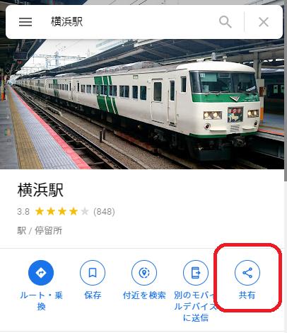 f:id:zakiyamatakashi:20190508142835p:plain