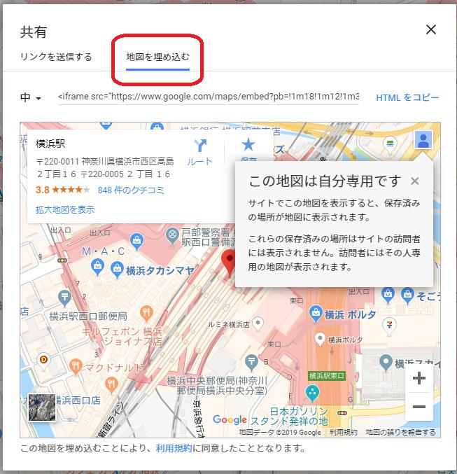 f:id:zakiyamatakashi:20190508143330p:plain