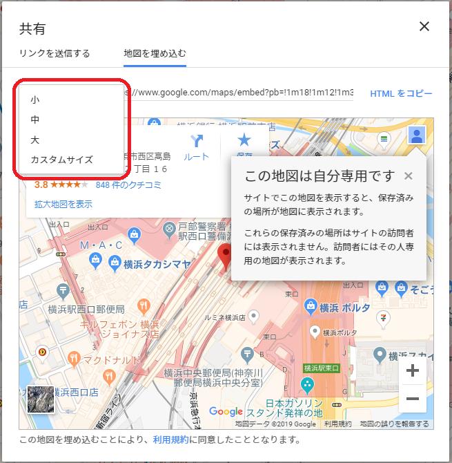 f:id:zakiyamatakashi:20190508144414p:plain
