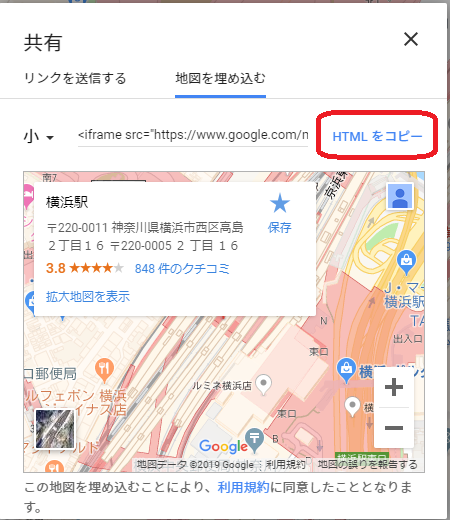 f:id:zakiyamatakashi:20190508144646p:plain