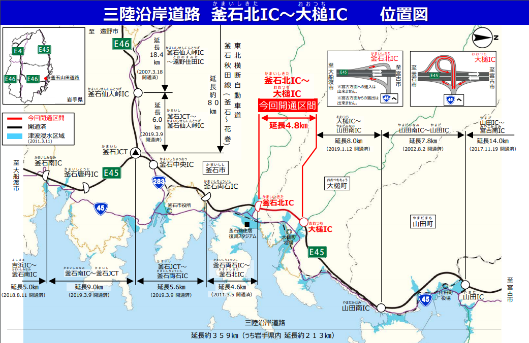 f:id:zakiyamatakashi:20190515161923p:plain