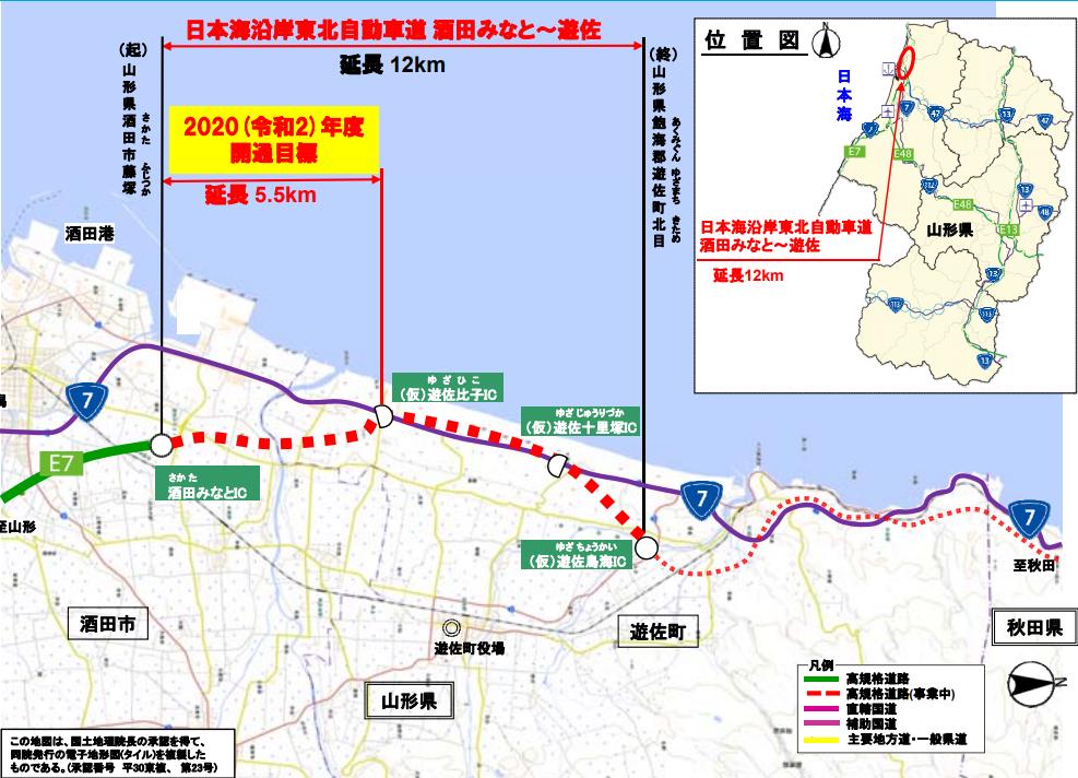 f:id:zakiyamatakashi:20190524085537p:plain