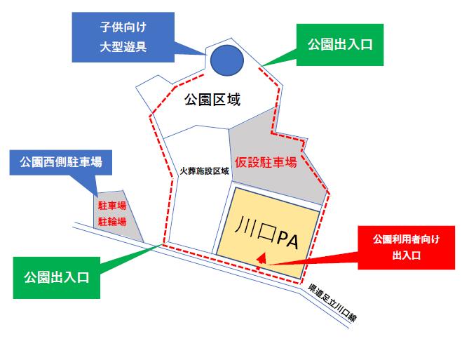 f:id:zakiyamatakashi:20190705101405p:plain