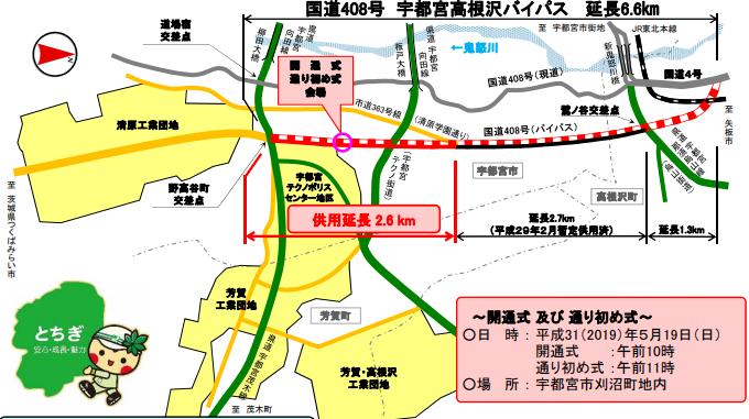 f:id:zakiyamatakashi:20190821141023p:plain