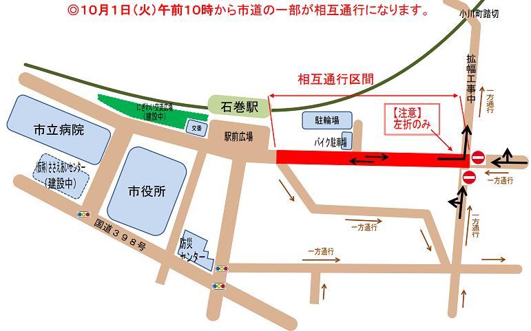 f:id:zakiyamatakashi:20190918120754p:plain